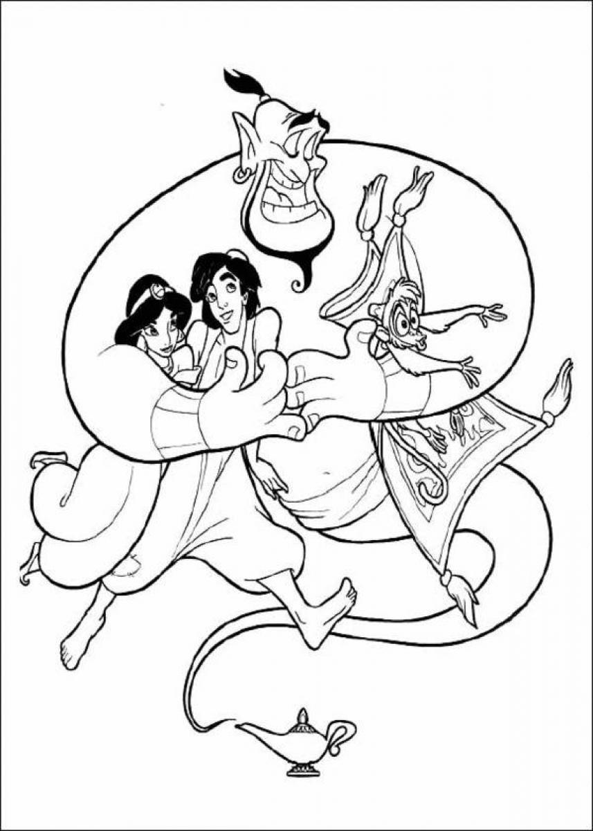 Print Princess Jasmine and Friends Coloring Page